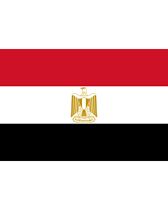 Flag: Egypt |  landscape flag | 0.135m² | 1.5sqft | 30x45cm | 1x1.5foot