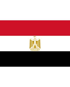 Flag: Egypt |  landscape flag | 1.5m² | 16sqft | 100x150cm | 3.5x5ft