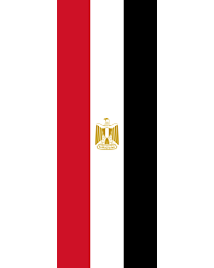 Vertical Hanging Beam Flag: Egypt |  portrait flag | 6m² | 64sqft | 400x150cm | 13x5ft