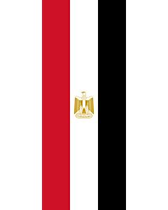 Vertical Hanging Swivel Crossbar Banner Flag: Egypt |  portrait flag | 3.5m² | 38sqft | 300x120cm | 10x4ft
