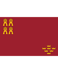 Flag: Autonomous Community of the Region of Murcia |  landscape flag | 0.24m² | 2.5sqft | 40x60cm | 1.3x2foot