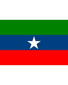Drapeau: Ogaden | Ogaden  Western Somalia , Ethiopia | Ogaden, regione dell'Etiopia |  drapeau paysage | 0.06m² | 20x30cm
