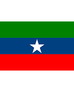 Drapeau: Ogaden | Ogaden  Western Somalia , Ethiopia | Ogaden, regione dell'Etiopia |  drapeau paysage | 1.35m² | 90x150cm
