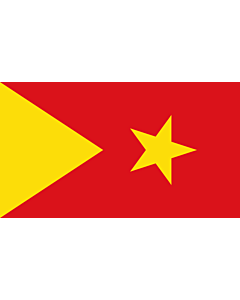Flag: Tigray Region |  landscape flag | 0.06m² | 0.65sqft | 20x30cm | 8x12in