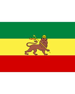 Drapeau: Ethiopia  1897-1936; 1941-1974 | Dell Impero d Etiopia con al centro il Leone di Giuda |  drapeau paysage | 1.35m² | 90x150cm