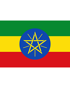 Flag: Ethiopia |  landscape flag | 0.375m² | 4sqft | 50x75cm | 1.5x2.5ft