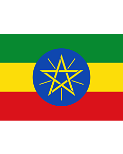 Flag: Ethiopia |  landscape flag | 0.7m² | 7.5sqft | 70x100cm | 2x3ft