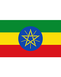 Flag: Ethiopia |  landscape flag | 6.7m² | 72sqft | 200x335cm | 6x11ft