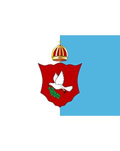 Bandera: Kingdom of Fiji  1871-1874 |  bandera paisaje | 2.16m² | 120x180cm