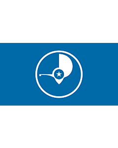 Flag: Yap |  landscape flag | 1.5m² | 16sqft | 90x170cm | 35x65inch