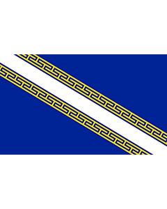 Flag: Champagne-Ardenne |  landscape flag | 0.24m² | 2.5sqft | 40x60cm | 1.3x2foot