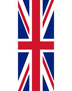 Vertical Hanging Beam Flag: United Kingdom |  portrait flag | 3.5m² | 38sqft | 300x120cm | 10x4ft