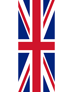 Vertical Hanging Swivel Crossbar Banner Flag: United Kingdom |  portrait flag | 3.5m² | 38sqft | 300x120cm | 10x4ft