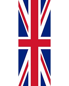 Vertical Hanging Swivel Crossbar Banner Flag: United Kingdom |  portrait flag | 6m² | 64sqft | 400x150cm | 13x5ft