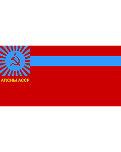 Drapeau: Abkhazian ASSR | Abchaskiej ASRR | Аҧснытәи АССР абыраҟ | Abhasian ASNT n | აფხაზეთის ასსრ დროშა | Флаг Абхазской АССР | Прапор Абхазької АРСР |  drapeau paysage | 1.35m² | 80x160cm