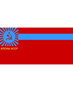 Drapeau: Abkhazian ASSR | Abchaskiej ASRR | Аҧснытәи АССР абыраҟ | Abhasian ASNT n | აფხაზეთის ასსრ დროშა | Флаг Абхазской АССР | Прапор Абхазької АРСР |  drapeau paysage | 2.16m² | 100x200cm