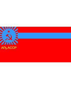 Drapeau: Abkhazian ASSR 1978 20x30cm