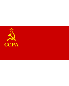 Drapeau: SSR Abkhazia | Советтә Социалисттә Республика Аҧсны абыраҟ | საბჭოთა სოციალისტური რესპუბლიკა აფხაზეთი დროშა | Флаг Социалистической Советской Республики Абхазии | Прапор Соціалістичної Радянської Республіки Абхазії |  drapeau paysage | 1.35m² | 8