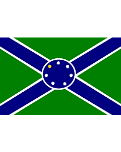 Flag: Adigeni |  landscape flag | 2.16m² | 23sqft | 120x180cm | 4x6ft
