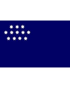 Drapeau: Adjaria urg |  drapeau paysage | 1.35m² | 90x150cm
