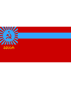 Bandera: Adjarian ASSR |  bandera paisaje | 1.35m² | 80x160cm