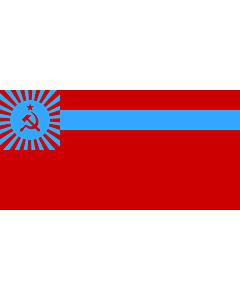 Bandera: Georgian Soviet Socialist Republic | File of Georgian Soviet Socialist Republic | Republica Socialista Soviética da Geórgia | საქართველოს სსრ-ის სახელმწიფო დროშა | Флаг Грузинской ССР | Прапор Грузинської РСР |  bandera paisaje | 1.35m² | 80x160c