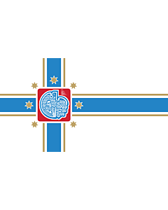 Drapeau: Tbilisi | Tbilisi City Seal | Miasta Tbilisi | თბილისის გერბი |  drapeau paysage | 2.16m² | 120x180cm
