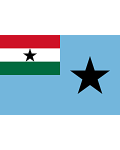 Flag: Civil Air Ensign of Ghana 1964-1966 |  landscape flag | 1.35m² | 14.5sqft | 90x150cm | 3x5ft