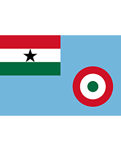 Flag: Ensign of the Ghana Air Force 1964-1966 |  landscape flag | 1.35m² | 14.5sqft | 90x150cm | 3x5ft