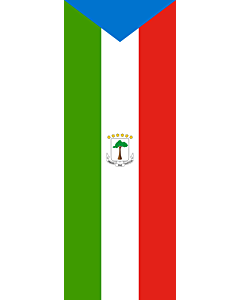 Vertical Hanging Swivel Crossbar Banner Flag: Equatorial Guinea |  portrait flag | 6m² | 64sqft | 400x150cm | 13x5ft