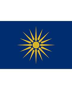 Flag: Greek Macedonia |  landscape flag | 1.35m² | 14.5sqft | 90x150cm | 3x5ft