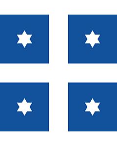 Drapeau: Greek Navy Admiral |  2.16m² | 150x150cm