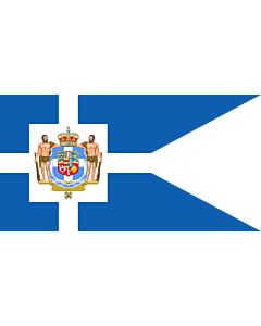 Flag: The reported first Royal Standard of Greece, ca |  landscape flag | 2.16m² | 23sqft | 110x200cm | 40x80inch