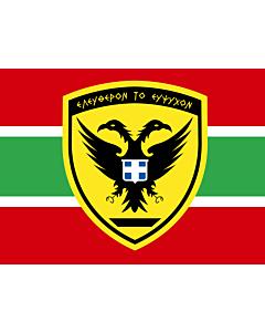 Flag: Hellenic Army Seal |  landscape flag | 1.35m² | 14.5sqft | 100x130cm | 40x50inch