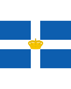 Flag: Kingdom of Greece |  landscape flag | 0.06m² | 0.65sqft | 20x30cm | 8x12in
