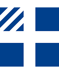 Flag: Naval rank flag of the Prime Minister of Greece |  1.35m² | 14.5sqft | 120x120cm | 45x45inch
