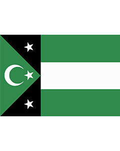 Flag: Independent Government of Western Thrace  AKA Turkish Republic of Western Thrace |  landscape flag | 1.35m² | 14.5sqft | 90x150cm | 3x5ft