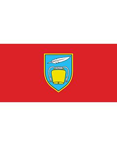 Flag: Municipality of Viškovo |  landscape flag | 2.16m² | 23sqft | 100x200cm | 40x80inch