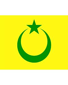 Flag: Pontianak Sultanate |  landscape flag | 1.35m² | 14.5sqft | 100x130cm | 40x50inch