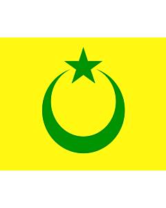 Flag: Pontianak Sultanate |  landscape flag | 2.16m² | 23sqft | 130x160cm | 50x65inch