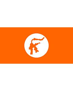 Flag: Sulawesi | Sulawesi Separatist Movement |  landscape flag | 1.35m² | 14.5sqft | 80x160cm | 30x60inch