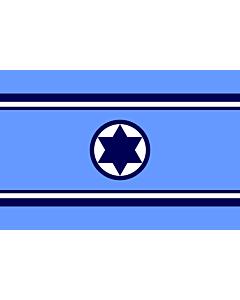 Flagge:  Israeli Air Force  |  Querformat Fahne | 0.06m² | 20x30cm