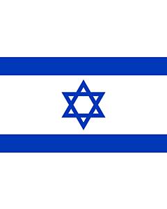 Flagge: Small Israel  |  Querformat Fahne | 0.7m² | 70x100cm
