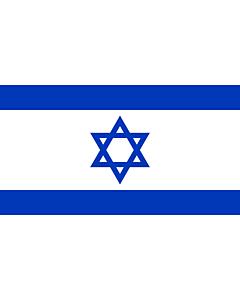 Flagge: Medium Israel  |  Querformat Fahne | 0.96m² | 80x120cm