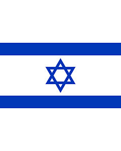 Flagge: XL Israel  |  Querformat Fahne | 2.16m² | 120x180cm