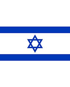 Tisch-Fahne / Tisch-Flagge: Israel 15x25cm