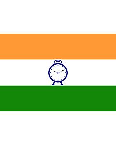 Bandera: NCP |  bandera paisaje | 0.06m² | 20x30cm
