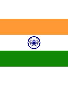 Drapeau: Inde |  drapeau paysage | 0.7m² | 70x100cm