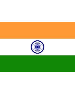 Drapeau: Inde |  drapeau paysage | 1.5m² | 100x150cm