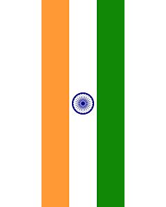 Drapeau: bannière drapau avec tunnel sans crochets Inde |  portrait flag | 3.5m² | 300x120cm
